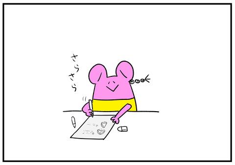 10 へいSiri 4
