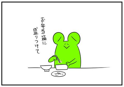 3 鯖ほぐし弁当 4