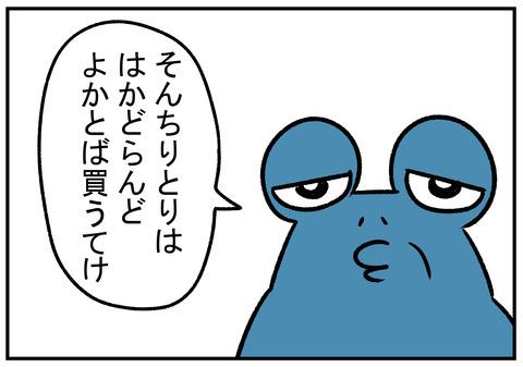H30.9.17 義父と竹ぼうき 14