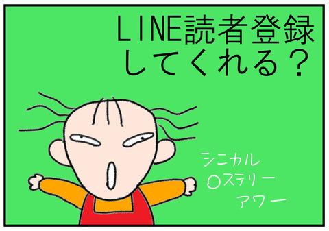 11 入学式と桜 シニカル