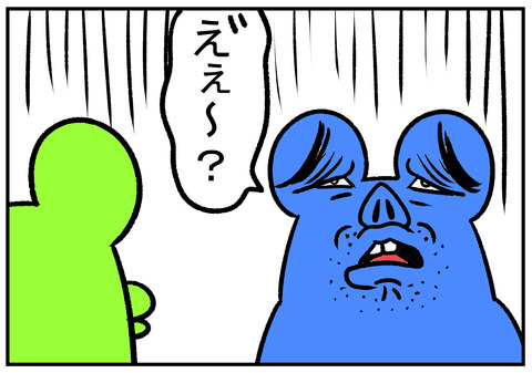H31.3.29 お好み焼き 4
