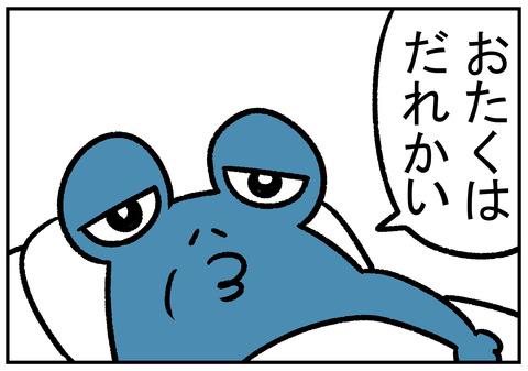 H30.12.16 ピットイン 4