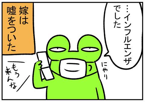 $RCB845I