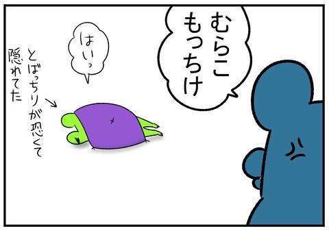 H31.4.15 タケノコ食べたい義父 4