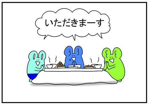 R1.12.21 唐揚げと納豆 4
