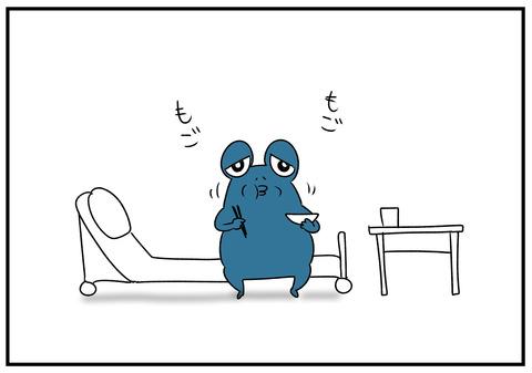 H31.4.15 タケノコ食べたい義父 6