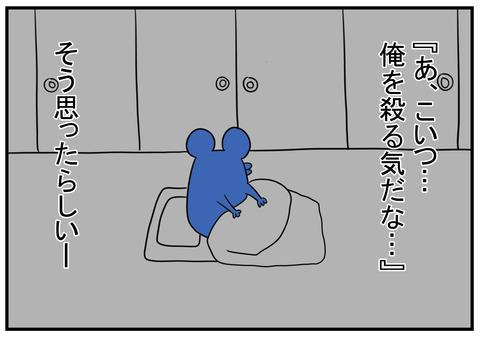 2 いびき 9