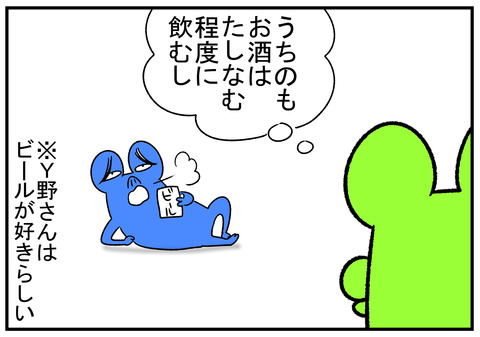 R1.10.10 ノーベル化学賞 2