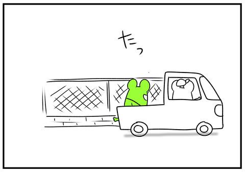 R31.7.6 待ち合わせ 4