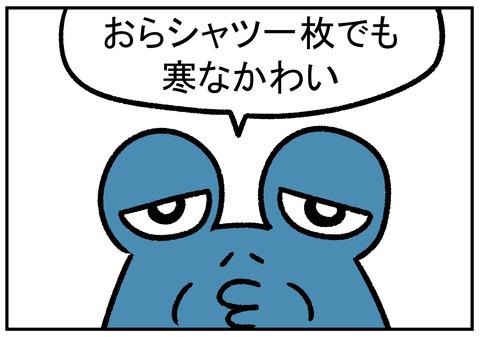 H30.11.18 強がる義父 2