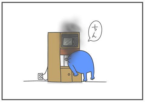 R3.1.4 磯辺焼き 2