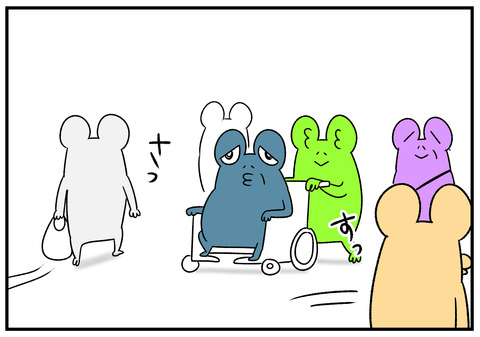 R1.10.28 車椅子 3