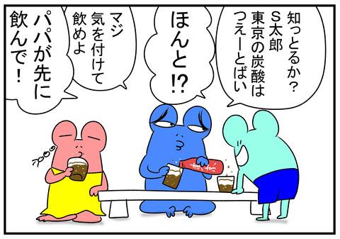 R1.7.17 東京土産 2