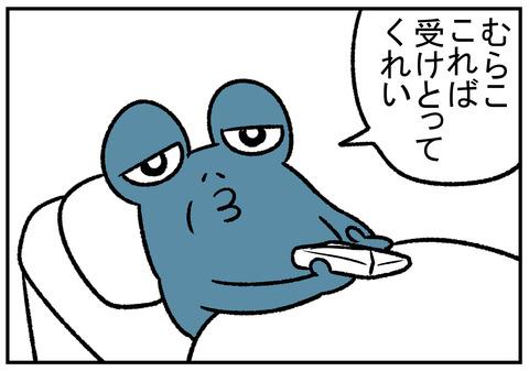 R1.10.4 エアコンのリモコン 1