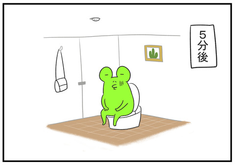 H30.10.22 公共のトイレで電気が消えた 5