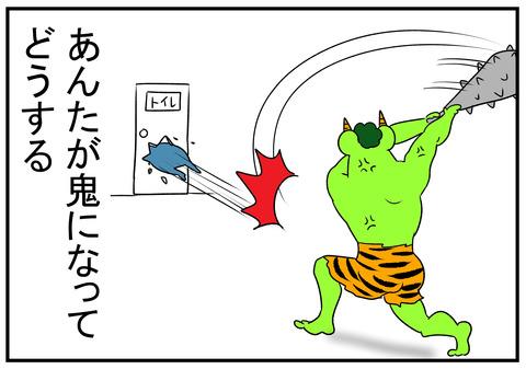 H30.12.15 心を鬼にしてリハビリ 11