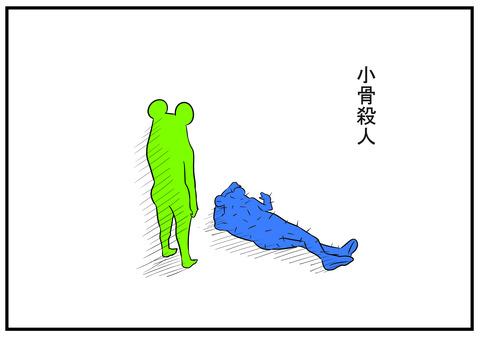 3 鯖ほぐし弁当 8