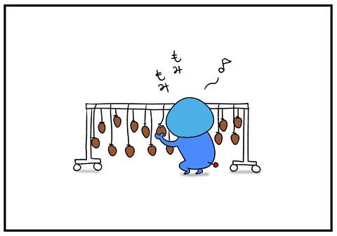 R1.12.24 ぱぱえもんメリークリスマス2019 1
