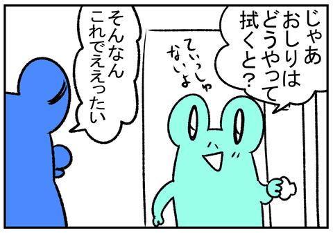 R1.12.3 方言 まる しかぶる 熊本 5