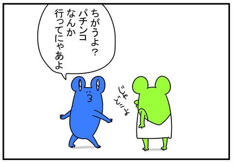 7 匂い 4
