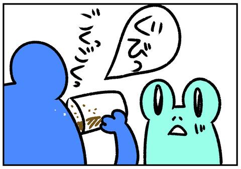 R1.7.17 東京土産 3