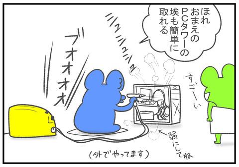 R11.19 エアーコンプレッサー 2