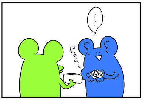 17 カーリング 6