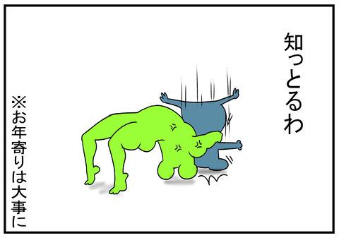 R1.11.30 にゃんこ大戦争 9