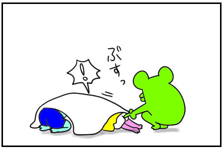 17 かくれんぼ 2