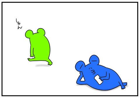 26 ブルーインパルス 3