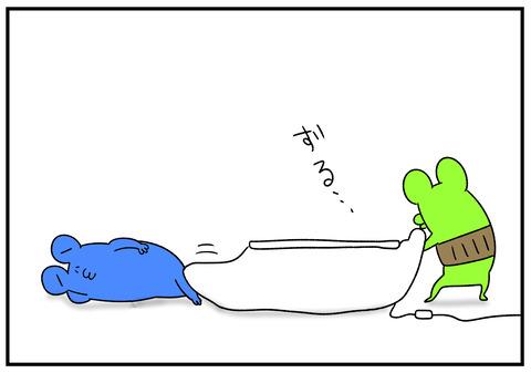 R1.11.22 予備バッテリー 3
