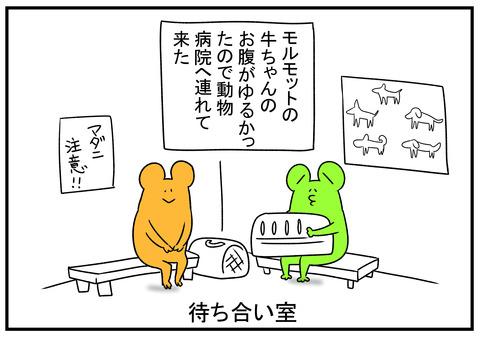 H31.2.12 ひよこ 1