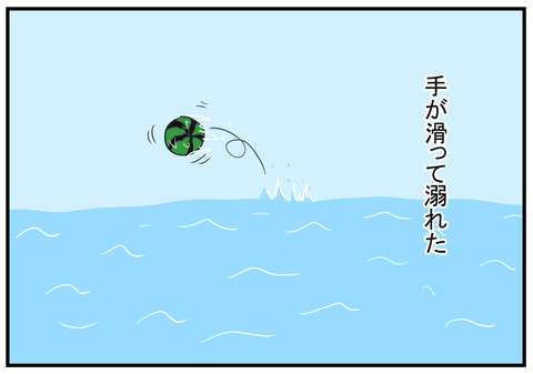 H30.6.15 海水浴の思い出 6