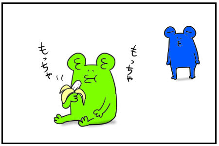 16 バナナ 1