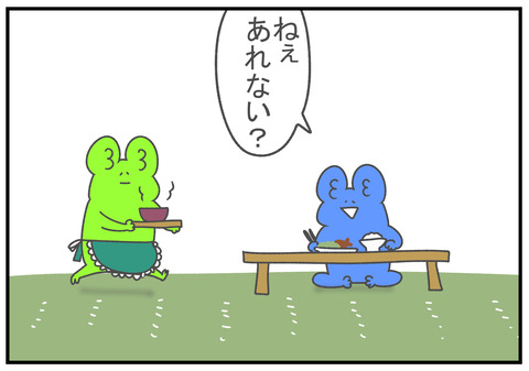 御飯の友 1