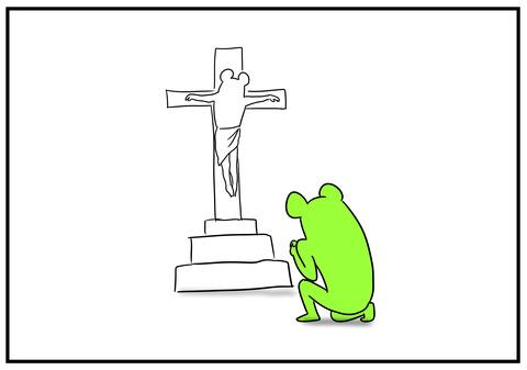 29 突然の懺悔 4