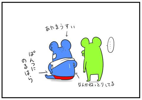H30.10.13 生は嫌 4