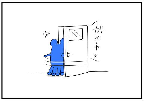 H31.2.9 トイレ臭い 2