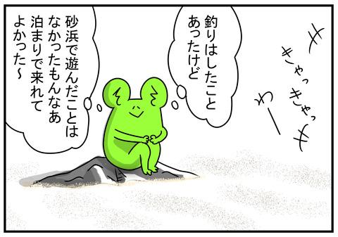 5 海の宝物 2