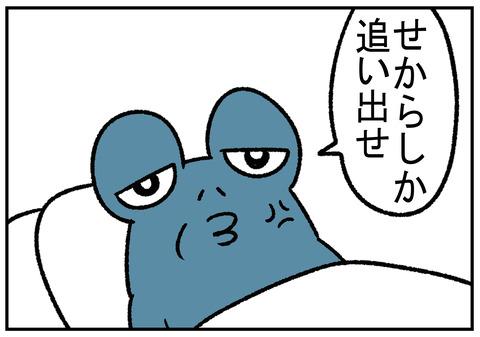 R1.11.28 猫の鳴き声 2