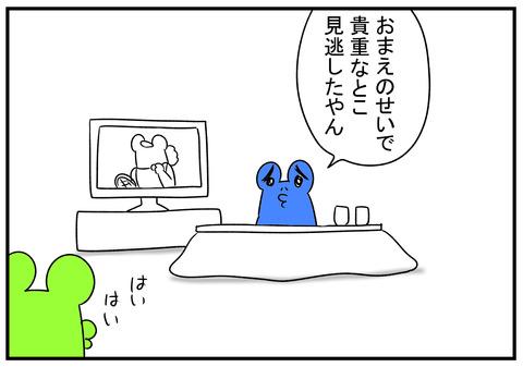 H31.1.26 大坂なおみ選手優勝おめでとう 5
