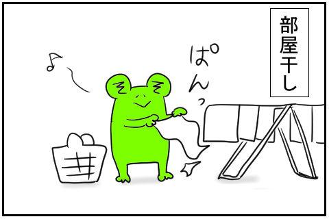 カメムシ 1