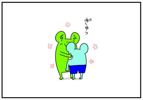 27 笑顔 3