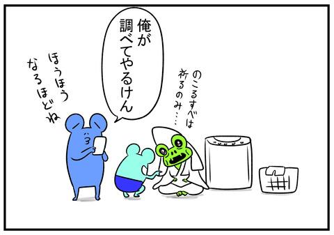 H30.9.3 洗濯機 故障 3