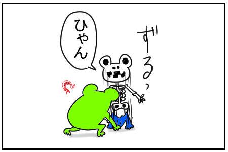 29 ズル剥け 4