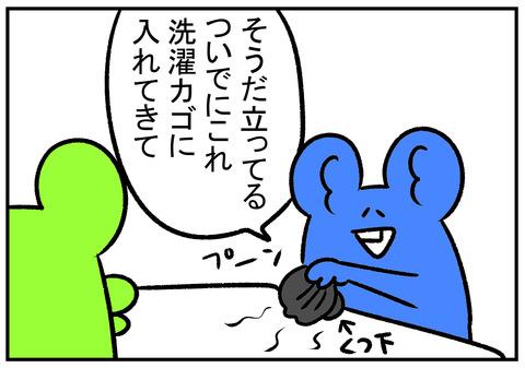 H31.1.26 大坂なおみ選手優勝おめでとう 7
