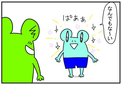 27 笑顔 2