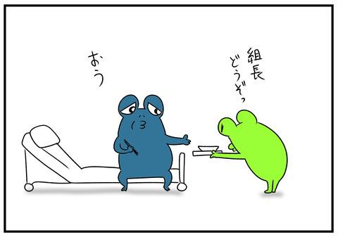 H31.4.15 タケノコ食べたい義父 5