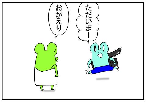 R1.12.3 方言 まる しかぶる 熊本 1