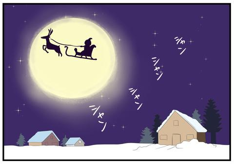25 ぱぱえもんメーリークリスマス2016 1